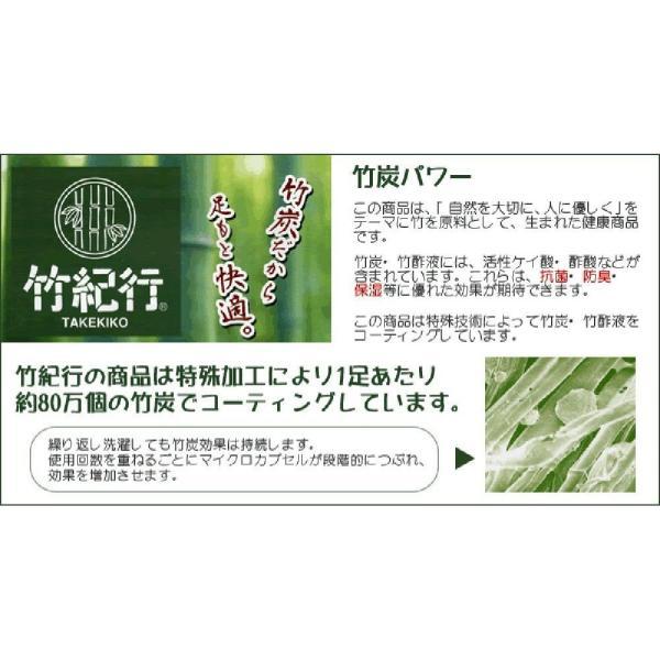 (竹紀行)パンティ ストッキング 20d 竹炭 加工 3609 M-L・L-LL ブラック 3足組|miyacita1|04