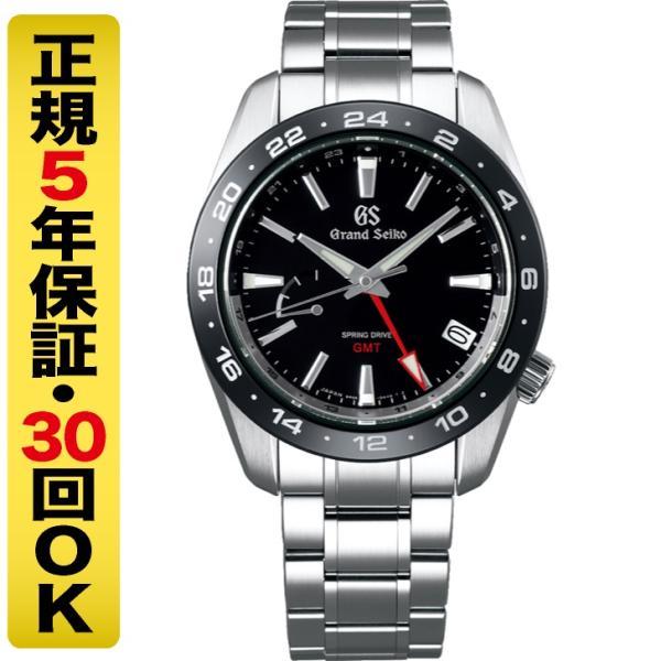 ┃なら「倍倍ストア」でさらにお得┃GSキーリングプレゼント┃グランドセイコー腕時計メンズスプリングドライブGMTSBGE253(