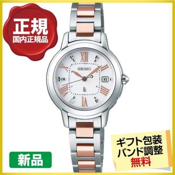 (ポイント最大22倍)セイコー ルキア SSQW037 ダイヤ レディース チタン 電波ソーラー 腕時計 (分割払い無金利)