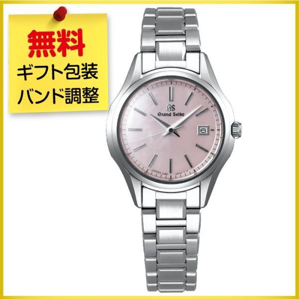 (GSオリジナル備前織コインケース プレゼント)グランドセイコー STGF285 レディース 白蝶貝 クオーツ 腕時計 (60回無金利)