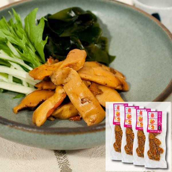 【送料無料】ほやの炙り薫製【食べ切り小分けパック】4個セット|miyagi-chisanchisho