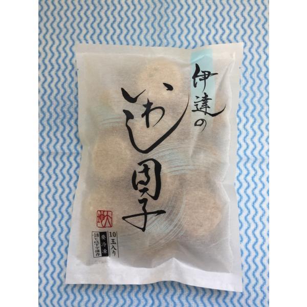 【送料無料】いわし団子 2個セット|miyagi-chisanchisho|02