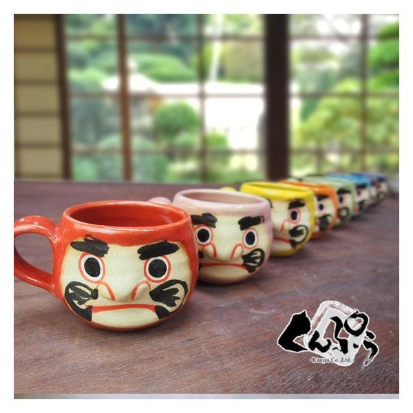 【だるまマグカップ】名入れギフトオーダーメイド陶器。お名前、応援や激励や感謝のメッセージを筆入れしご指定色で焼き上げます。|miyagi-kunpu|02