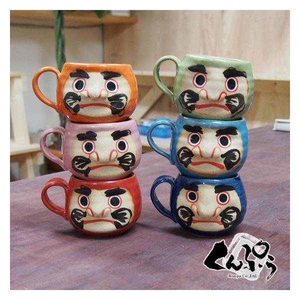 【だるまマグカップ】名入れギフトオーダーメイド陶器。お名前、応援や激励や感謝のメッセージを筆入れしご指定色で焼き上げます。|miyagi-kunpu|06