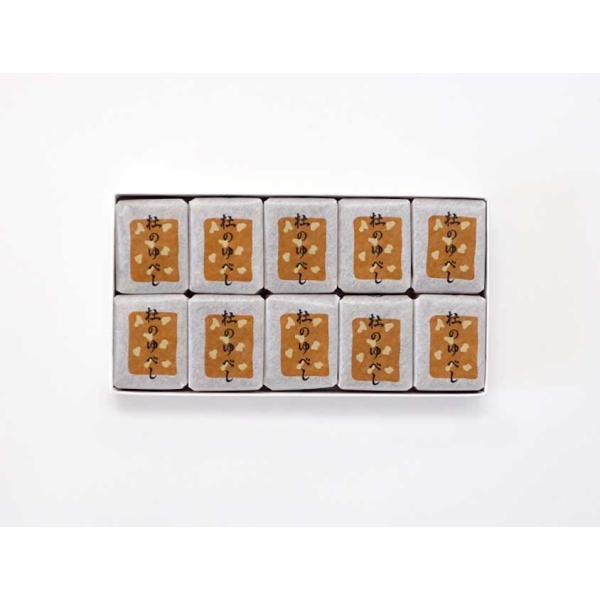 玉澤のくるみゆべし10個入箱詰