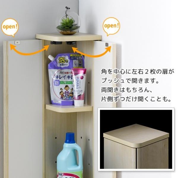 トイレラック コーナー おしゃれ スリム 木製 玄関収納|miyaguchi|02
