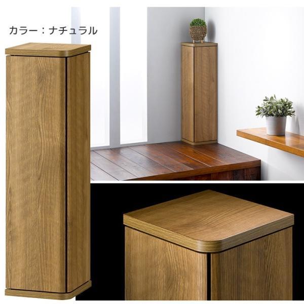 トイレラック コーナー おしゃれ スリム 木製 玄関収納|miyaguchi|05