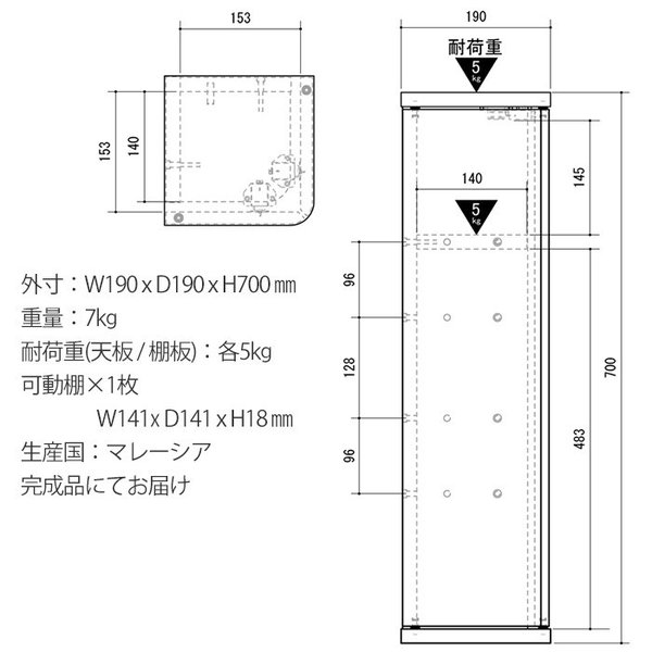トイレラック コーナー おしゃれ スリム 木製 玄関収納|miyaguchi|07
