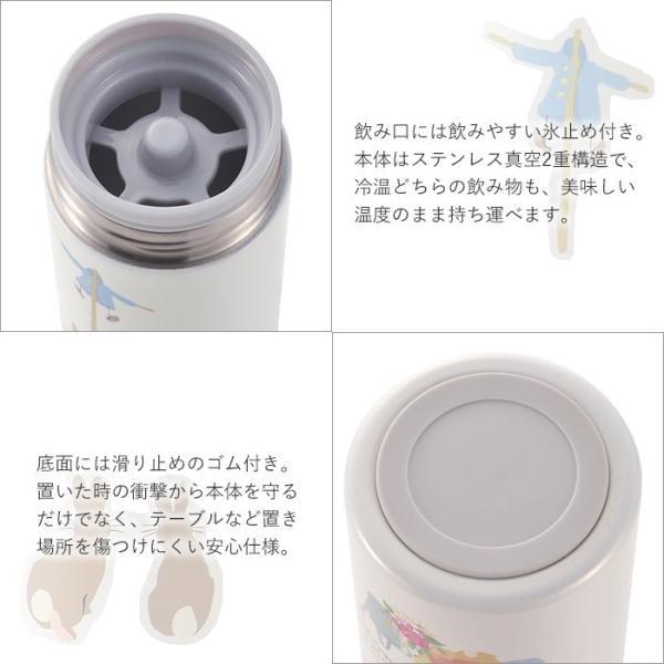 ピーターラビット マグボトル 水筒 310ml ステンレス おしゃれ|miyaguchi|03