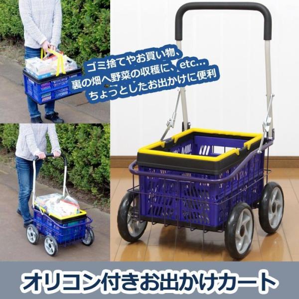 キャリーカート ショッピングカート 折りたたみコンテナ付き|miyaguchi
