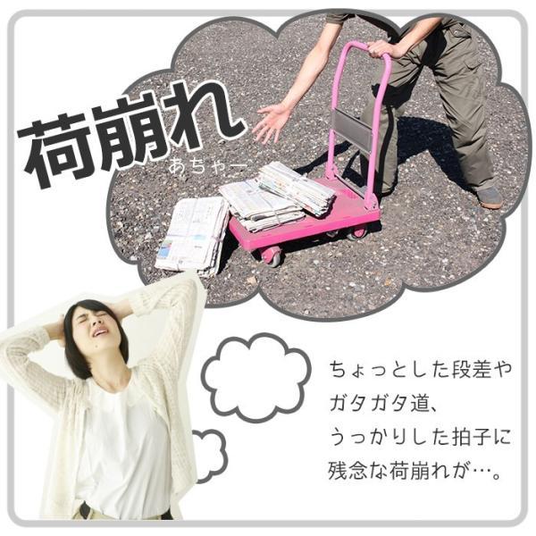 折りたたみ式台車 バスケット カート 運搬車 miyaguchi 02
