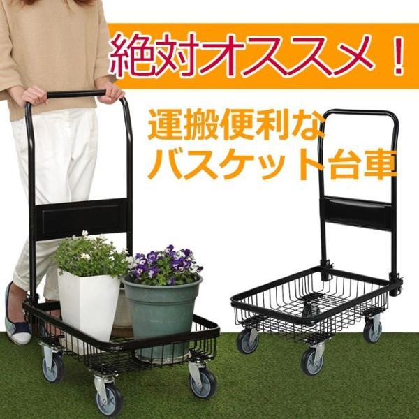 折りたたみ式台車 バスケット カート 運搬車 miyaguchi 03