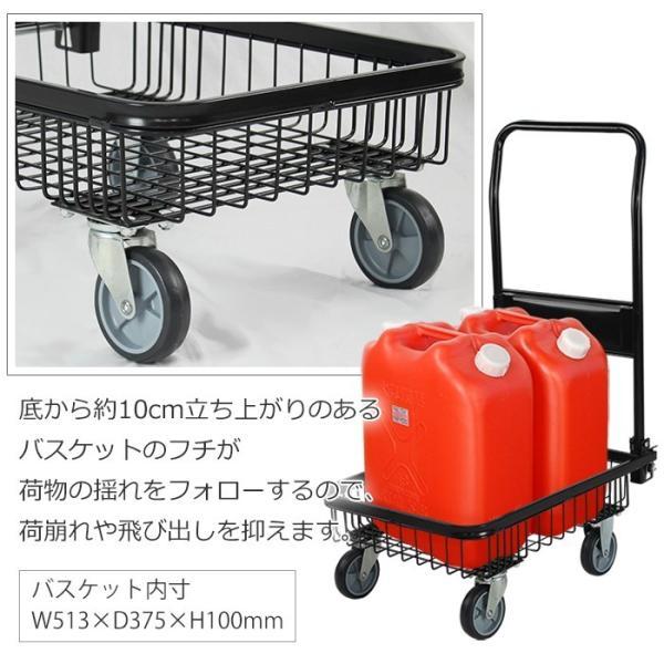 折りたたみ式台車 バスケット カート 運搬車 miyaguchi 04