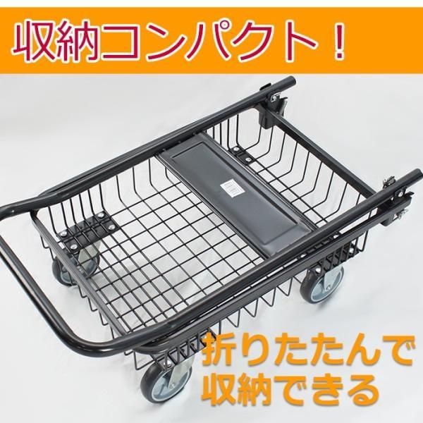 折りたたみ式台車 バスケット カート 運搬車 miyaguchi 05