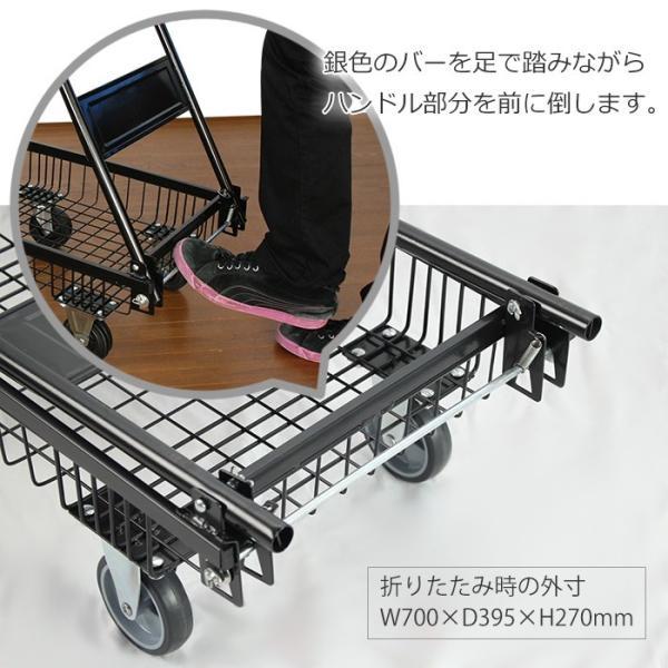折りたたみ式台車 バスケット カート 運搬車 miyaguchi 06