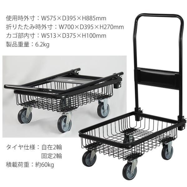 折りたたみ式台車 バスケット カート 運搬車 miyaguchi 07