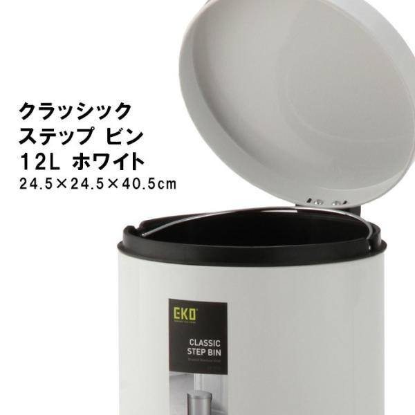 ゴミ箱 ふた付き ペダル式 ごみ箱 くず入れ 12L|miyaguchi