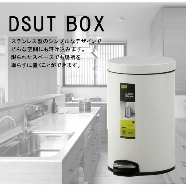 ゴミ箱 ふた付き ペダル式 ごみ箱 くず入れ 12L|miyaguchi|02