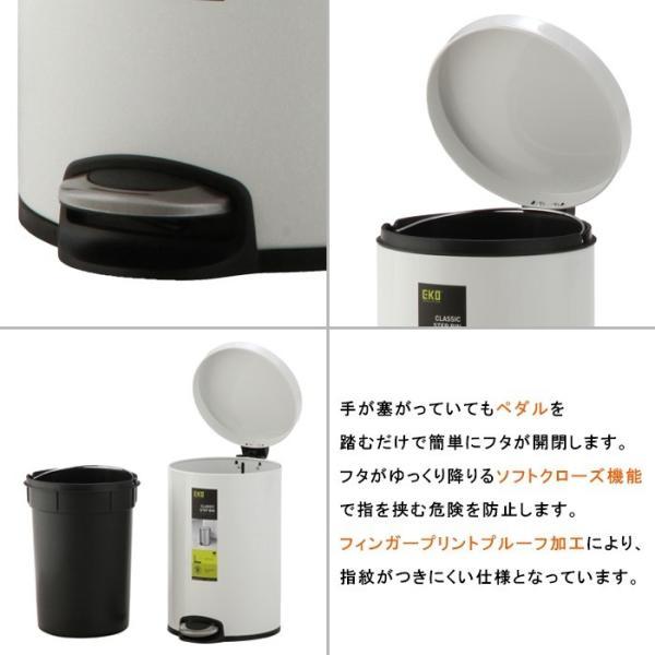 ゴミ箱 ふた付き ペダル式 ごみ箱 くず入れ 12L|miyaguchi|03