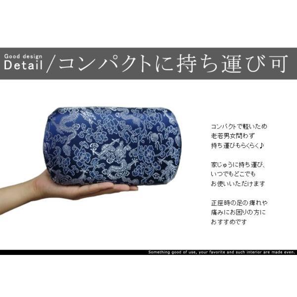 携帯正座椅子 健康らくらく /  折りたたみ式 携帯用座椅子|miyaguchi|02