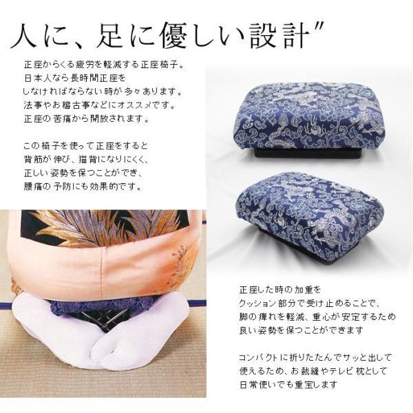 携帯正座椅子 健康らくらく /  折りたたみ式 携帯用座椅子|miyaguchi|04
