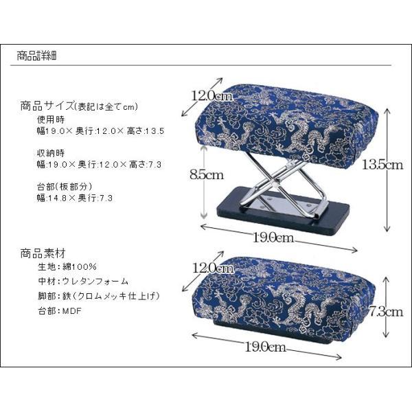 携帯正座椅子 健康らくらく /  折りたたみ式 携帯用座椅子|miyaguchi|06