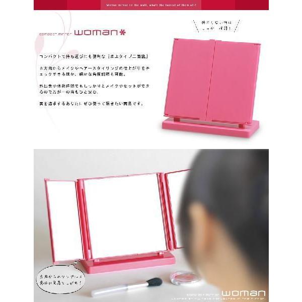 三面鏡 卓上 コンパクト おしゃれ|miyaguchi|03
