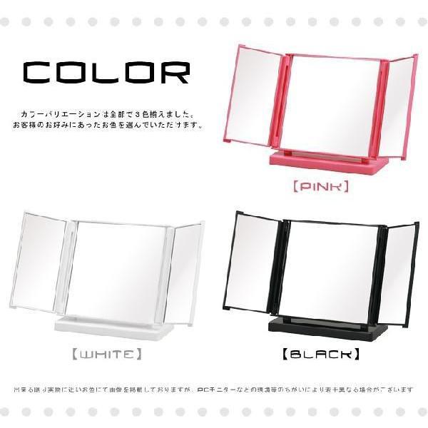 三面鏡 卓上 コンパクト おしゃれ|miyaguchi|05