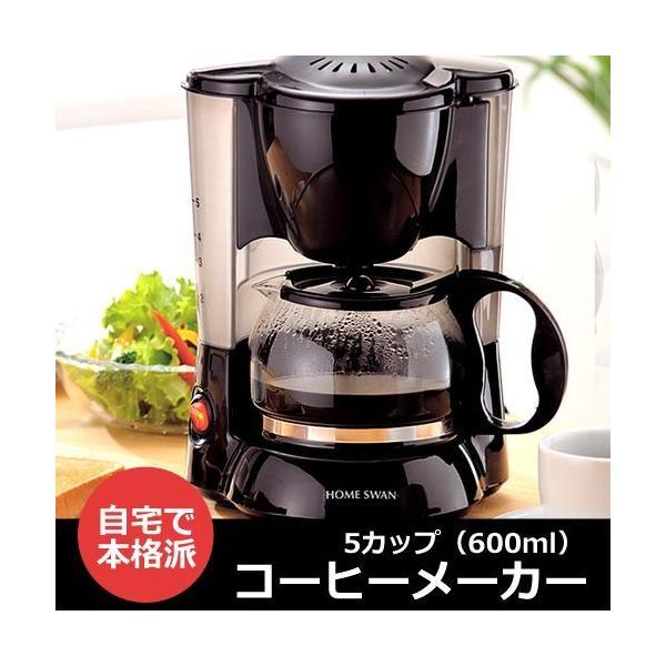 コーヒーメーカー ドリップ 保温 5カップ|miyaguchi