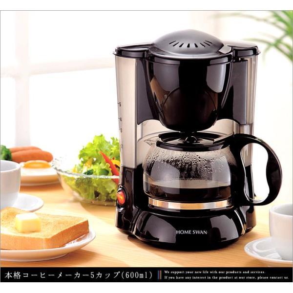コーヒーメーカー ドリップ 保温 5カップ|miyaguchi|02