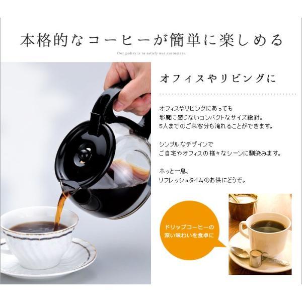 コーヒーメーカー ドリップ 保温 5カップ|miyaguchi|03