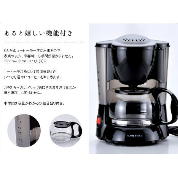 コーヒーメーカー ドリップ 保温 5カップ|miyaguchi|04