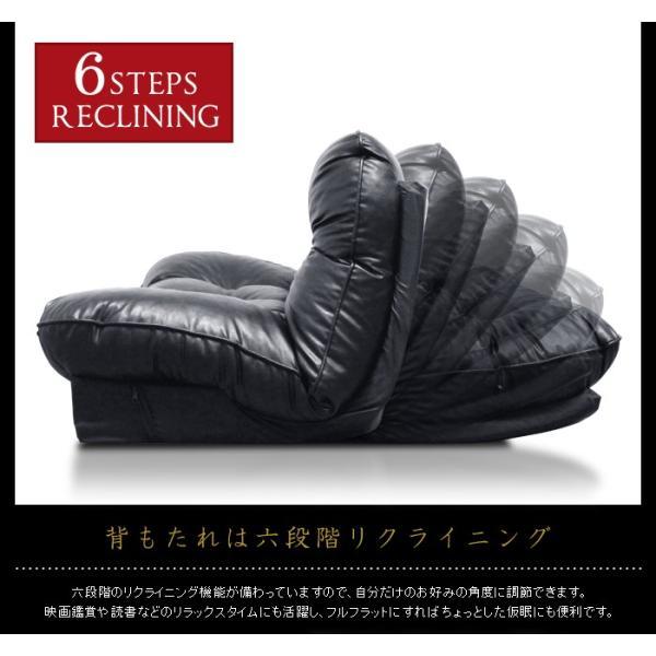 ローソファー 3人掛け リクライニング / 三人掛け リクライニングソファー|miyaguchi|02