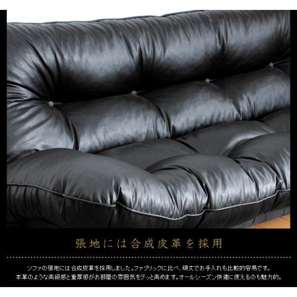 ローソファー 3人掛け リクライニング / 三人掛け リクライニングソファー|miyaguchi|03