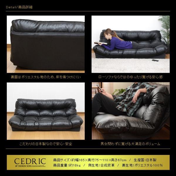 ローソファー 3人掛け リクライニング / 三人掛け リクライニングソファー|miyaguchi|06
