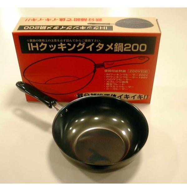フライパン いため鍋 20cm IH対応 鉄鍋 深型 miyaguchi 04
