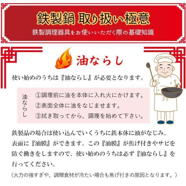 フライパン いため鍋 20cm IH対応 鉄鍋 深型 miyaguchi 05