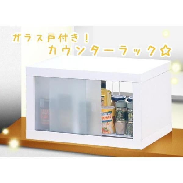 キッチン収納 スパイスラック 小物ラック キッチン収納  / 両面ガラス戸付カウンターラック45|miyaguchi|02