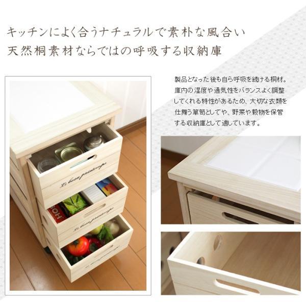 キッチンストッカー 桐 収納ストッカー キャスター付き キッチン収納  / キッチンストッカー3段|miyaguchi|02