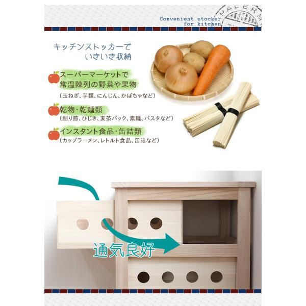 キッチンストッカー 桐 収納ストッカー キャスター付き キッチン収納  / キッチンストッカー3段|miyaguchi|03