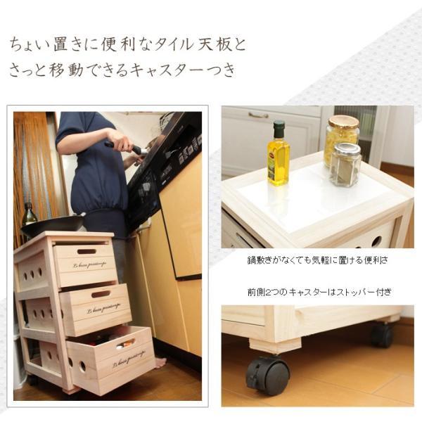 キッチンストッカー 桐 収納ストッカー キャスター付き キッチン収納  / キッチンストッカー3段|miyaguchi|04