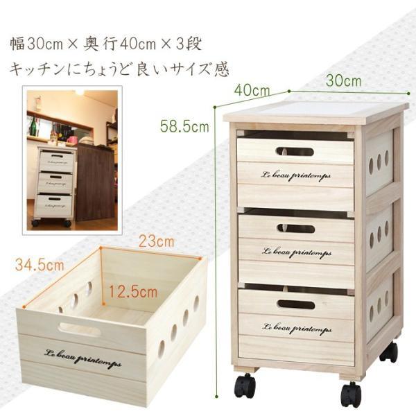 キッチンストッカー 桐 収納ストッカー キャスター付き キッチン収納  / キッチンストッカー3段|miyaguchi|06