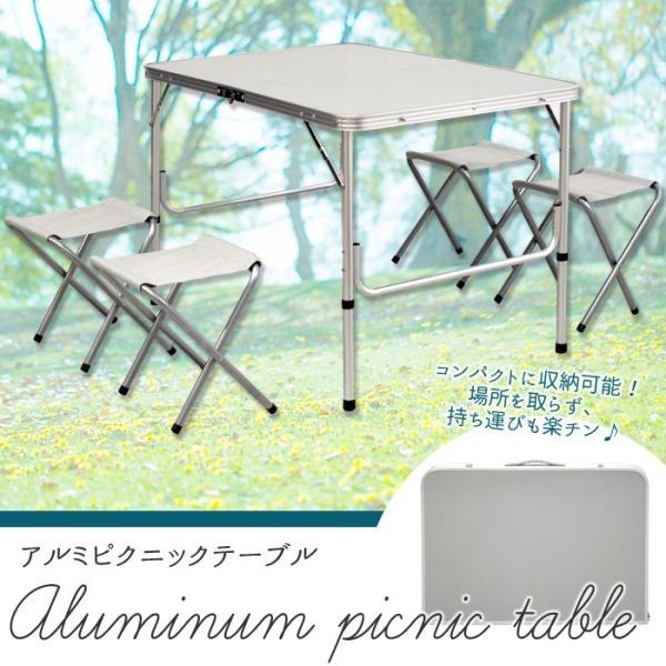 折り畳みピクニックテーブル