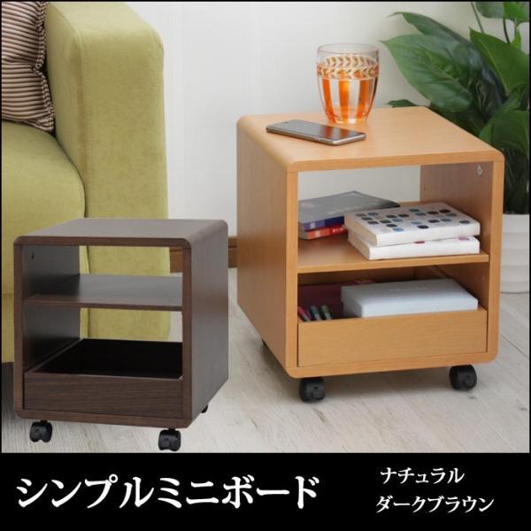 サイドテーブル キャスター付き 木製  万能ワゴン シンプルミニボード|miyaguchi