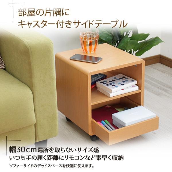 サイドテーブル キャスター付き 木製  万能ワゴン シンプルミニボード|miyaguchi|02