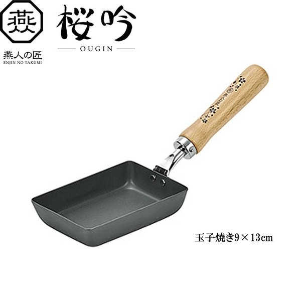卵焼き器 フライパン 鉄製 IH対応 玉子焼き 9×13cm 燕人の匠 桜吟 燕三条|miyaguchi