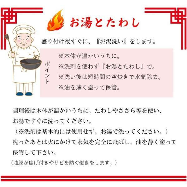 卵焼き器 フライパン 鉄製 IH対応 玉子焼き 9×13cm 燕人の匠 桜吟 燕三条|miyaguchi|06
