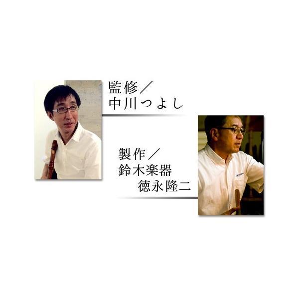 木製リコーダー スズキ アルト 宮地楽器オリジナルモデル MSRA-2025【小金井店ショールーム取扱商品】|miyaji-onlineshop|02