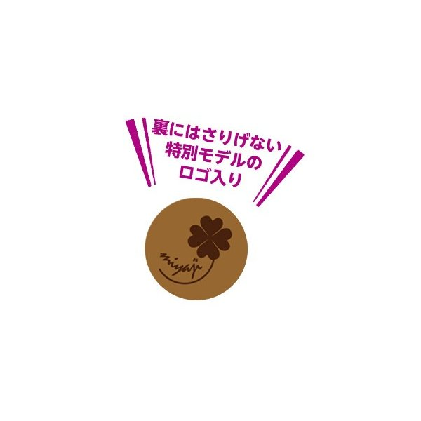 木製リコーダー スズキ アルト 宮地楽器オリジナルモデル MSRA-2035【小金井店ショールーム取扱商品】|miyaji-onlineshop|03