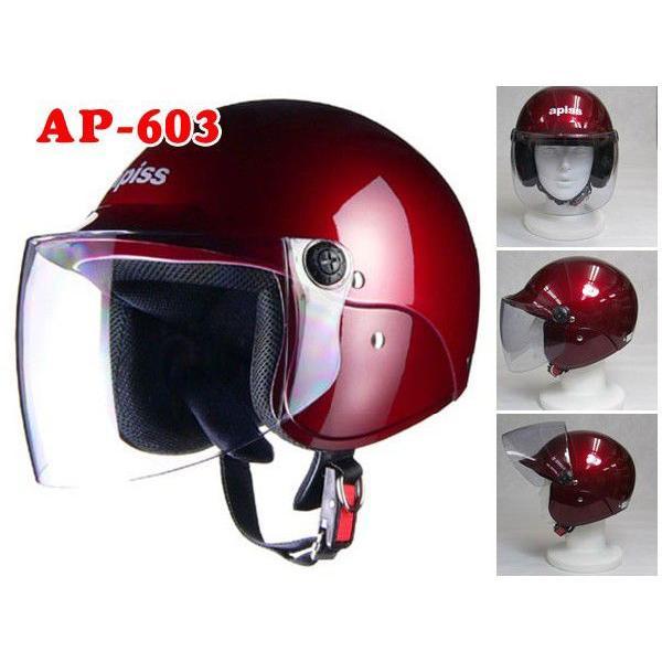 レディース ジェットヘルメット 原付ヘルメット カブ スクーターとの相性が良い セミジェットヘルメット apiss キャンディーレッド リード工業 AP-603-CRD